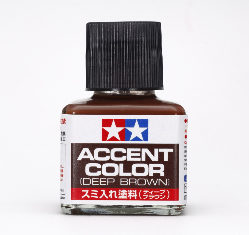 Accent Colour (Dark Red-Brown)
