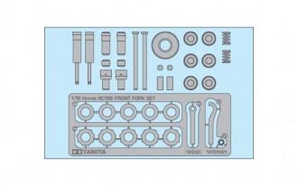 1/12 Honda RC166 Clutch & Front Fork Set