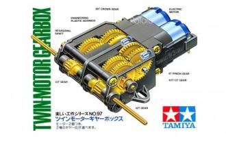 Twin Motor Gearbox