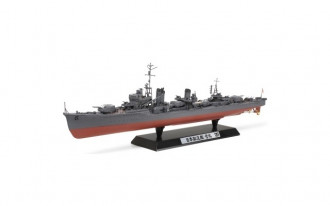 1/350 Yukikaze Destroyer
