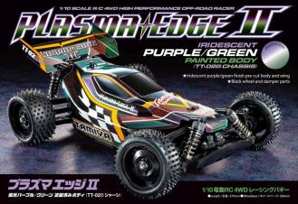 R/C 1/10 Plasma Edge II Purple / Green (TT02B)