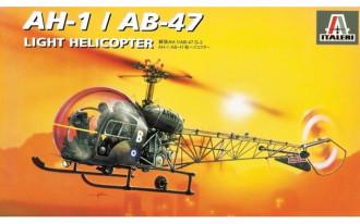 1/72 Bell AH.1/AB-47