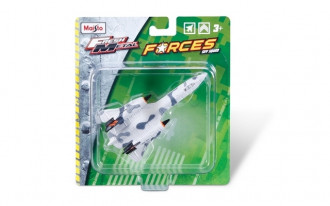 Fresh Metal Forces Sky Squad (Assorted)