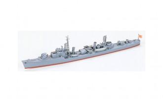 1/700 Sakura Destroyer