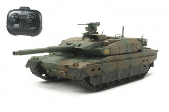 R/C 1/35 JGSDF Type 10 Tank with Control Unit