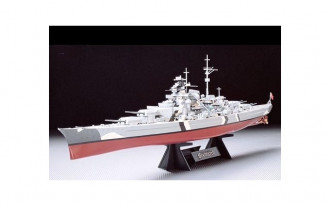 1/350 Bismarck Battleship